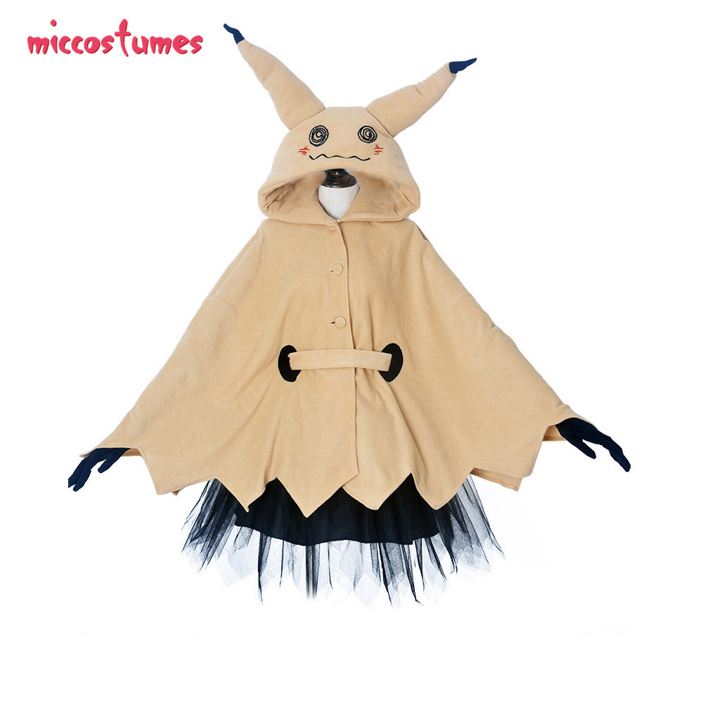 Mimikyu Halloween Cloak Dress Costume For Adults