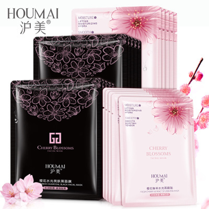 HOUMAI Skin Care Cherry Blossoms Black Mask Long Lasting Anti-Aging Smoothing Fine Lines Wrinkles Moisturizing Facial Sheet