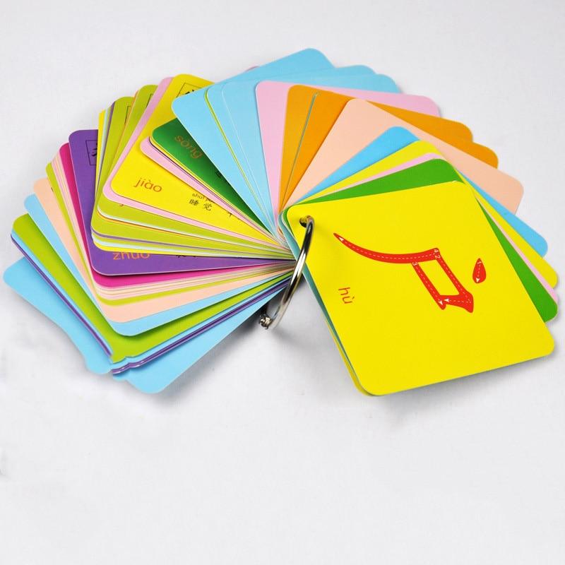 1008 Pages caractères chinois cartes Flash pictographiques 1 & 2 pour 0-8 ans bébés tout-petits enfants carte d'apprentissage 8x8cm - 4