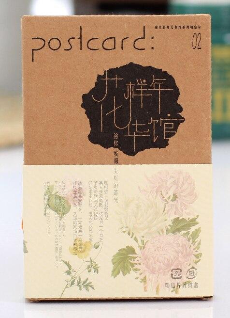 P59- Various Flower Paper Postcard(1pack=30pieces)