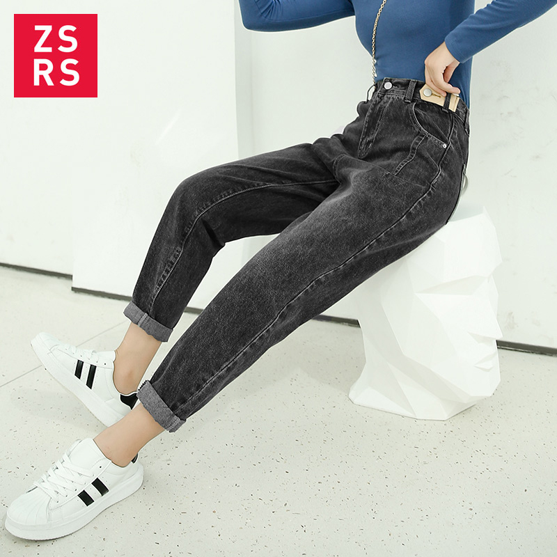 Zsrs High Waist Jeans Woman 2019 Autumn Black Blue Mom Boyfriend Jeans For Women Denim Pants Female Vintage Trousers Streetwear