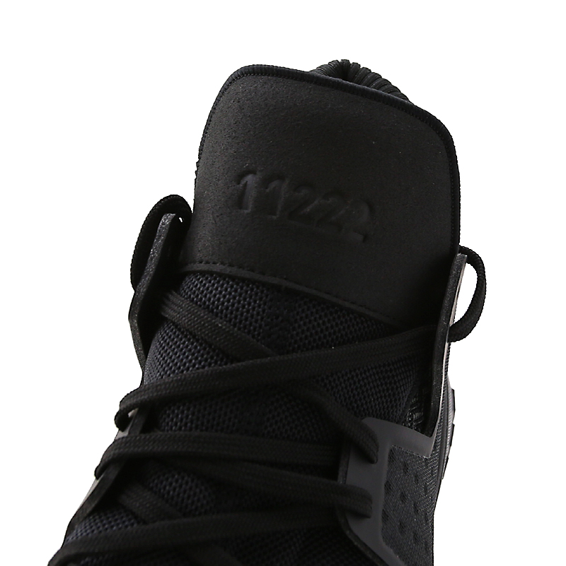 Adidas Pro Vision Gris