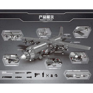 Image 3 - XINGBAO 06023 WW2 Military Army Series The AC130 Aerial Gunboat Set Building Blocks Bricks Assembly Airplane Model Juguetes