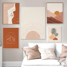 Boho Abstract Landschap Nordic Posters En Prints Beige Gallery Wall Art Canvas Schilderij Zon Vrouw Gezicht Lijn Art Foto Decor(China)