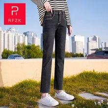 Rfzk ковбойские широкие брюки женские новые корейские джинсовые
