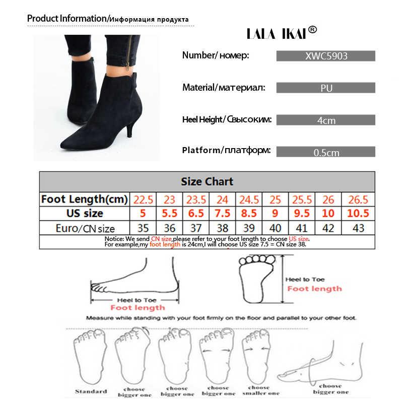 LALA IKAI Çizme Kadın Leopar Ayak Bileği Orta Topuklu Çizmeler PU Deri Serpantin Sivri Burun Ayakkabı Kadın Seksi Ince Topuk Ayakkabı XWC5903-4