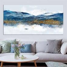 Chinês azul e dourado montanha paisagem parede arte pintura moderna abstracto cuadro imagem arte do vintage decoração da sua casa impressões em tela