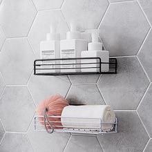 Tieyi Bathroom Shelf Shower Dew Hole-free Washing Basket Wall Hanging  Organizer