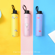 Small fresh umbrella multi-style female rain and dual-use folding sunscreen anti-UV sun