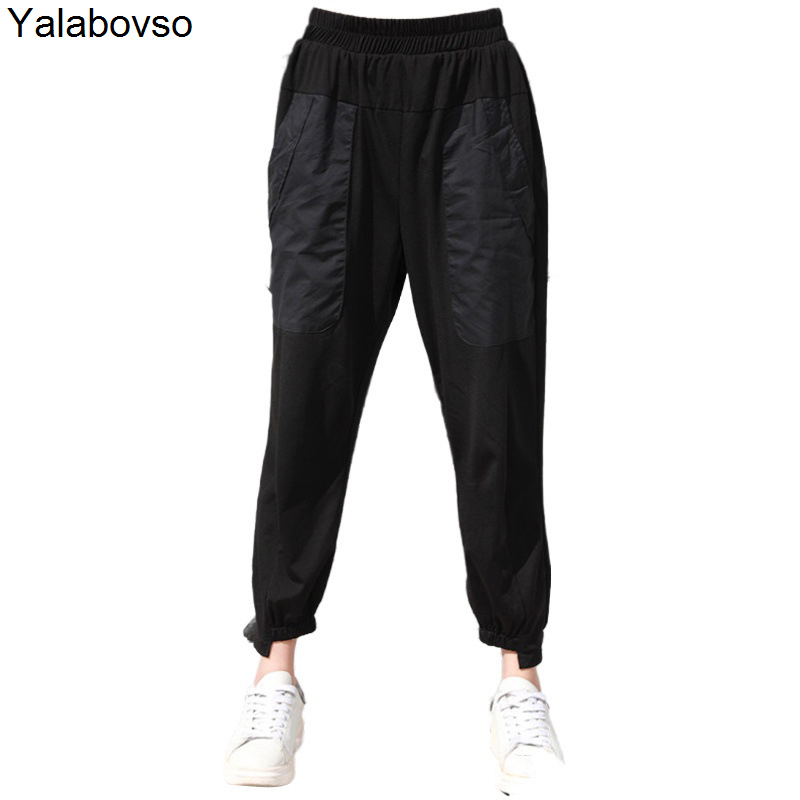 High Waist Elastic Waist Pants For Women Black Color Straight Thin Irregular Leg Opening Casual Trousers For Women Z2