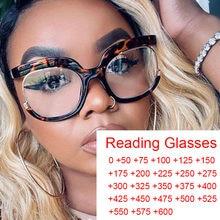 Presbyopie Lesebrille Frauen Blau Licht Blockieren Brillen Retro Overszied Shades Halb Rahmen Computer Reader Gläser + 1 + 6