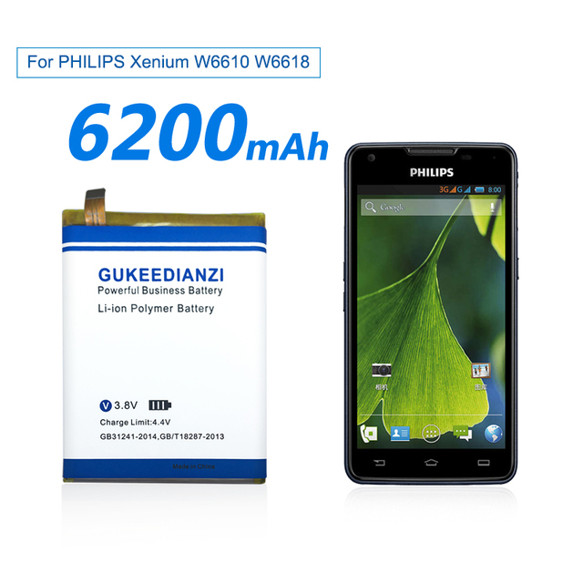 2019 New AB5300AWMT Real 6200mAh Rechargeable Phone Battery For PHILIPS W6610 W6618 Lithium Polymer Batteries