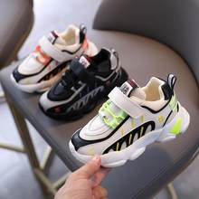 Children Sport Shoes For Boys Kids Casual Shoes Light Breathable Sport Running Sneaker Girls School Trainers Autumn Footwear(China)