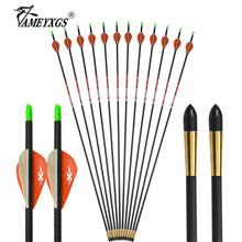 12/24pcs Archery Spine 400 Pure Carbon Arrow 32inch GPI 9.1 Arrows Shaft For Compound/Recurve Bow Shooting Accessories