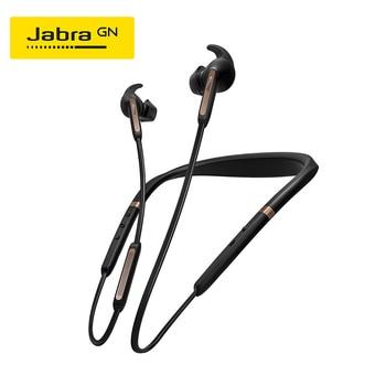 Jabra Elite 65e Noise Cancelling In-ear Hanging Neck Wireless Headset Headset Apple Huawei Xiaomi Mobile Universal
