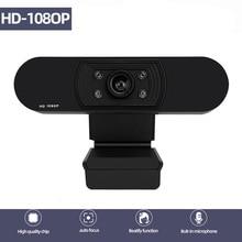 Фото - HD Webcam 1080P for Video Meeting Built-in Mic Smart Web Camera Cam USB for Desktop Laptops PC For OS Windows windows web