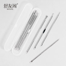 4 pcs Acne Blackhead Removal Needles Stainless Pimple Spot Pimple Acne Extractor Black Head Pore Cleaner Tool Skin Care(China)