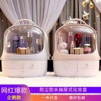 Penguin drawer type cosmetics storage box household multi functional dresser lipstick skincare shelf cosmetic organizer