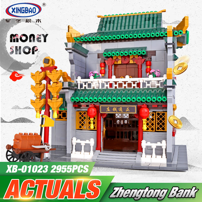 DHL XINGBAO 01023 2955Pcs Chinese Building Series The Old Style Bank Set Building Blocks Bricks Kids