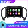 Bosion PX6 4 Гб 64 Гб DSP для Nissan Juke 2010 - 2014 автомобиль Радио Мультимедийный видеоплеер навигации GPS Android 2 din без dvd плеер