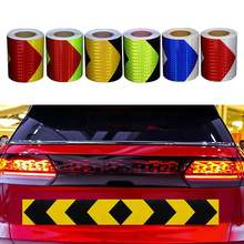 Светоотражающая лента со стрелками для автомобиля Предупреждение