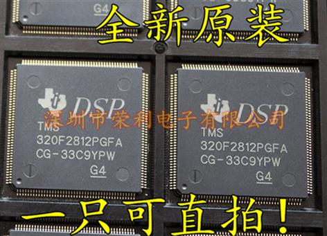 10PCS New DSPTMS320F2812PGFA TMS320F2812 LQFP176