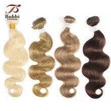 Bobbi koleksiyonu 1 parça renk 8 kül sarı saç örgü demetleri hint vücut dalga olmayan Remy insan saç uzatma 16 24 inç