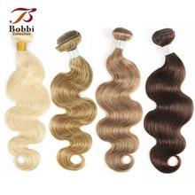 Kolekcja Bobbi 1 sztuka kolor 8 popiołu włosy blond splot wiązki Indian ciało fala nie Remy ludzki do przedłużania włosów 16 24 cal