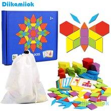 מכירה לוהטת 155pcs עץ פאזל לוח סט צבעוני תינוק מונטסורי צעצועים חינוכיים לילדים למידה פיתוח צעצוע