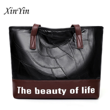 Fashion stitching letter designer tote bags for women 2018 luxury wild large leather shoulder bag female цены