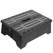 Step-Stool Folding Portable Indoor Elder Bathroom Child Car Non-Slip Thickened PP Extra-Wide