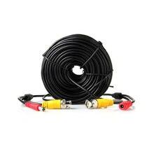 20 м CCTV видео Мощность Кабель BNC DVR Провода шнур+ DC разъем Мощность Удлинительный кабель для видеонаблюдения Камера и DVRs коаксиальный кабель