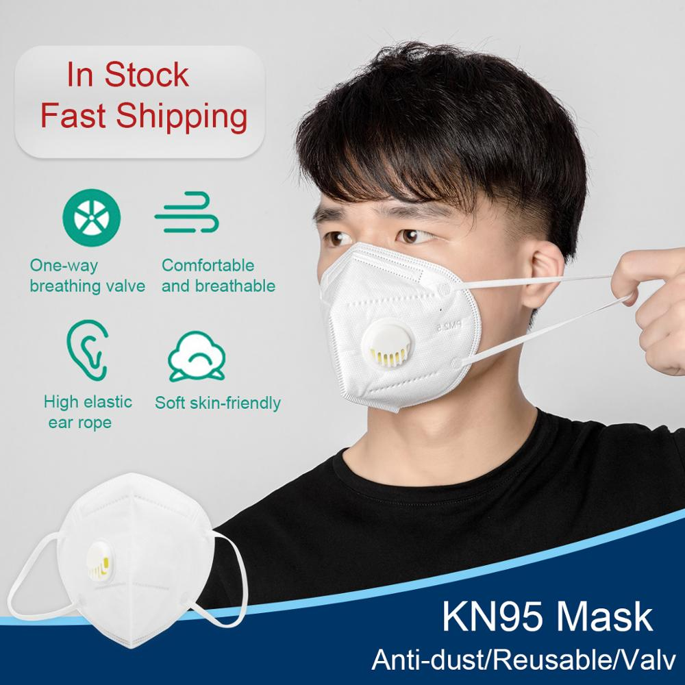 50PCs KN95 Folding Valved Dust Mask PM2.5 Anti Virus Bacteria Proof Face Mouth Mask Anti-Pollution Send Protective Goggle Gift