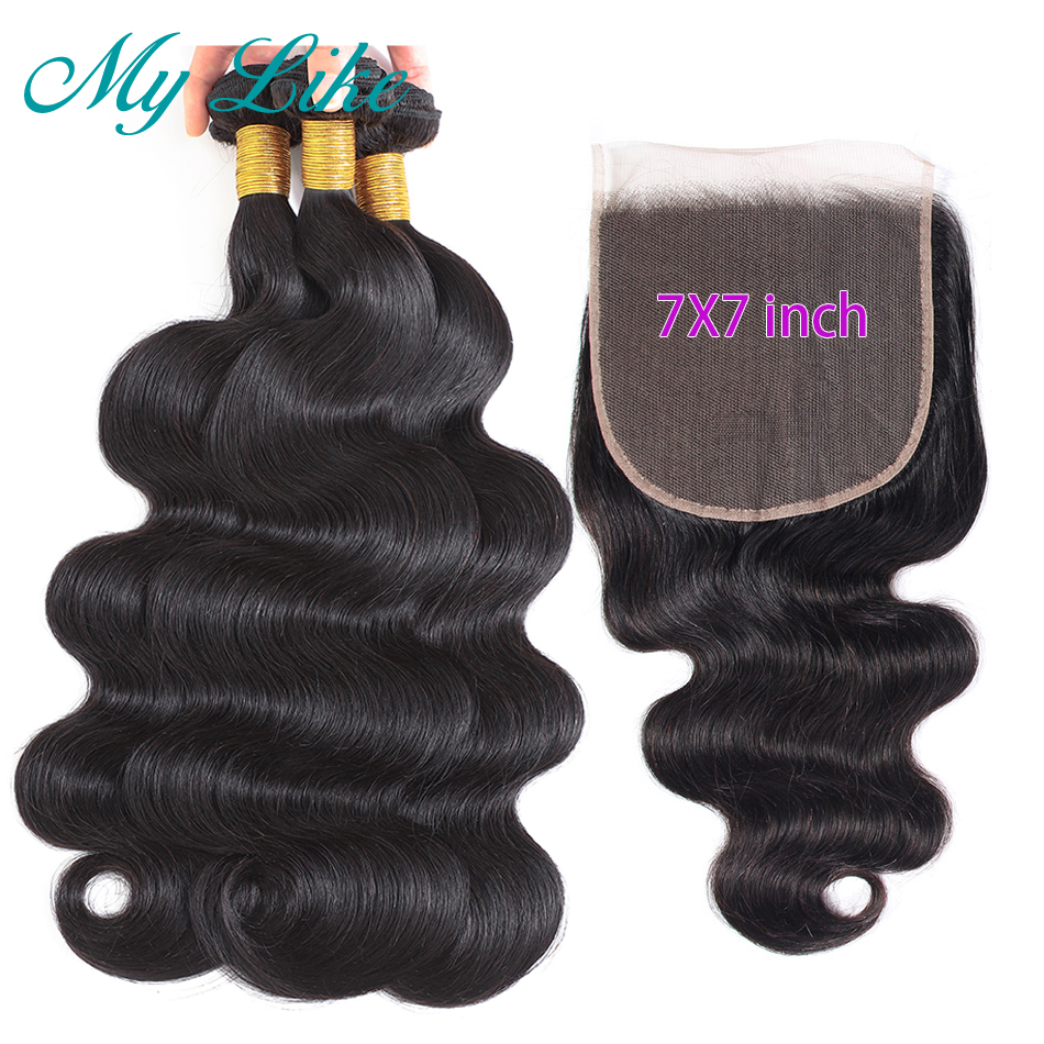 My Like 7x7 Lace Closure With Bundles Malaysian Body Wave Human Hair Bundles With Closure Free Part 7x7 Big Closure Non Remy