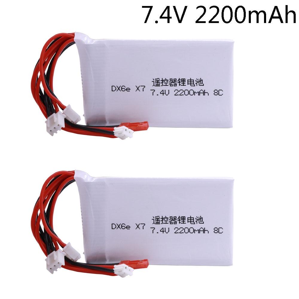 2S 7.4V 2200mah 8C Lipo Battery For Radiolink RC3S RC4GS RC6GS DX6e DX6 For Taranis Q X7 Transmitter 2PCS