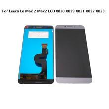 オリジナル leeco ル最大 2 Max2 液晶 X820 X829 X821 X822 lcd ディスプレイタッチスクリーンデジタイザアセンブリのための leeco ル最大 2 最大の lcd