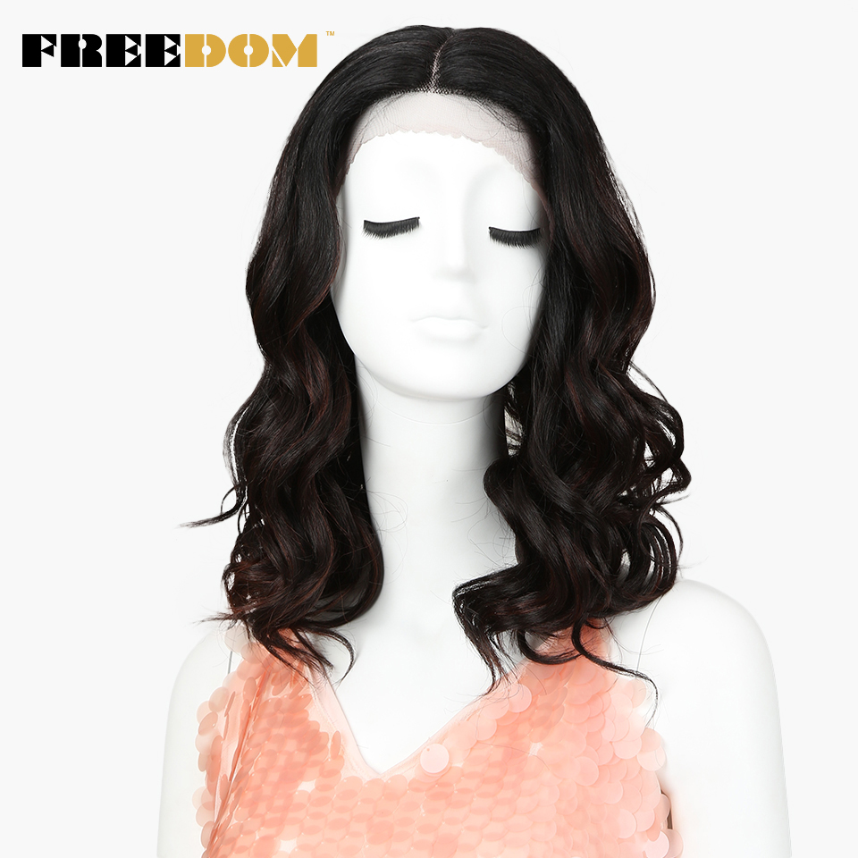 FREEDOM Shoulder Length 18 Inch Wavy Synthetic Wigs For Black Women Heat Resistant Mix Brown Natural Hairline Lace Front Wigs