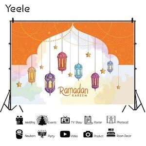 Image 3 - Yeele Photozone Islamic Ramadan Backdrop Props Moon Castle Vinyl Background Decor Photocall Photography Baby Photo Studio Shoots