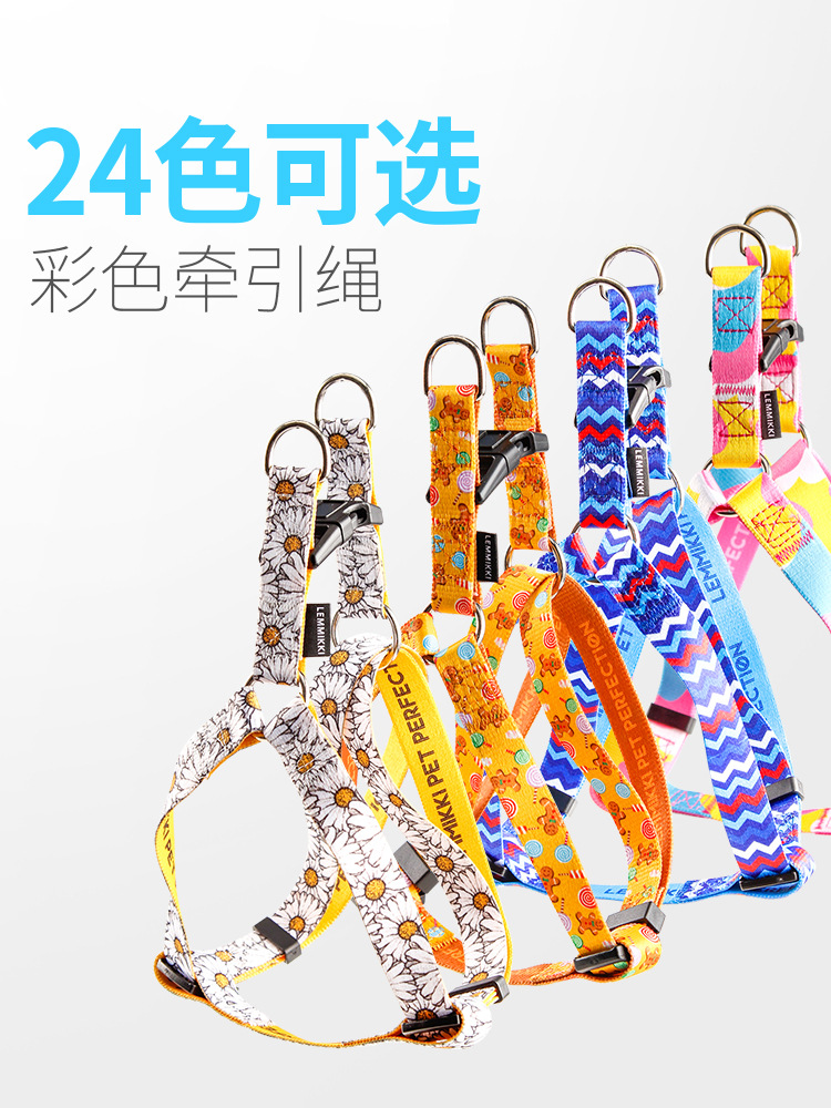 /Dog Hand Holding Rope Puppy Chain Neck Ring Small Golden Retriever Cat Poodle Large Dogs