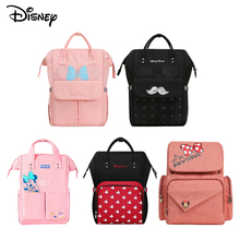Disney Baby Diaper Bag Backpack Large Capacity Mummy Diaper Bags Zipper Mother Baby Stroller  Organizer Mom Multifunctional Bag fashion shoulder multifunctional large capacity mummy pack mother and baby outside backpack mama pack womens pack mother bags