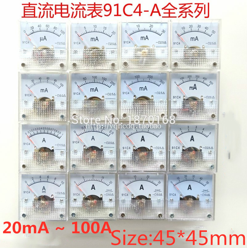 DC 1A 2A 3A 5A 10A 15A 20A 30A 50A 100A/20/30/50/100/200/300/500mA Analog Ammeter Panel AMP Current Meter Gauge 91C4 45*45MM