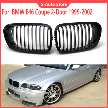 For BMW E46 Coupe 2 pieces car matte black front hood Exquisite and stable racing grille decorative cover image