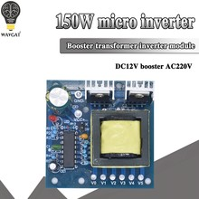 Inversor de potencia de 150W para coche, convertidor de cargador de 12V a CA, 110V, 220V, 20KHZ, placa de refuerzo, onda cuadrada de alta frecuencia