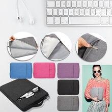 Сумка для переноски ноутбука apple macbook air/pro/retina 11