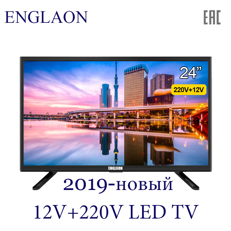 TV 24 Inch LED TV ENGLAON 12V 220V TV Digital TV Dvb-T2 Home + Car TV 12V