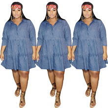 Wholesale Dropshpping Plus Size New Autu