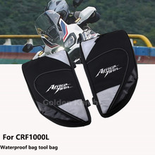 Accesorio-De-Bolsa Honda Marco-De-Motocicleta-Deportiva CRF1000L Africano Para Anticolisin