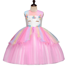 Girls Unicorn Dress up Costume Halloween Ball Gown Cosplay Princess Kids Birthday Unicorn Party Wigs Accessories Fancy Dresses fancy girl unicornio dresses princess girls cosplay dress up costume kids party tutu gown clothing for girls unicorn costume