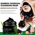 Бамбуковый уголь маска для удаления черных точек черный уход за кожей лица маска назальная черная маска сокращение акне чистая пора, что об...