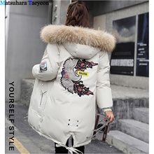 2019 Fashion Hooded Winter Coat Down Jacket Women Thick Warm Embroidery Womens Winter Jacket Windproof APPLIQUE Parka